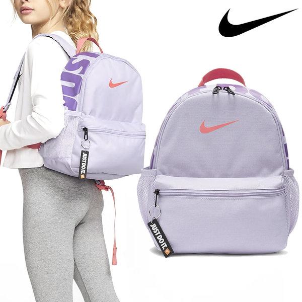 balo-Nike-chinh-hang-BA5559-520