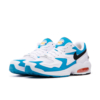 giay-Nike-chinh-hang-Air-Max-2-Light-AO1741-100