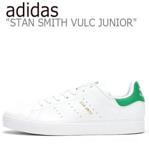giay-adidas-chinh-hang-EG7295